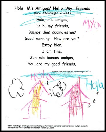 spanish song drawing by kindergartner