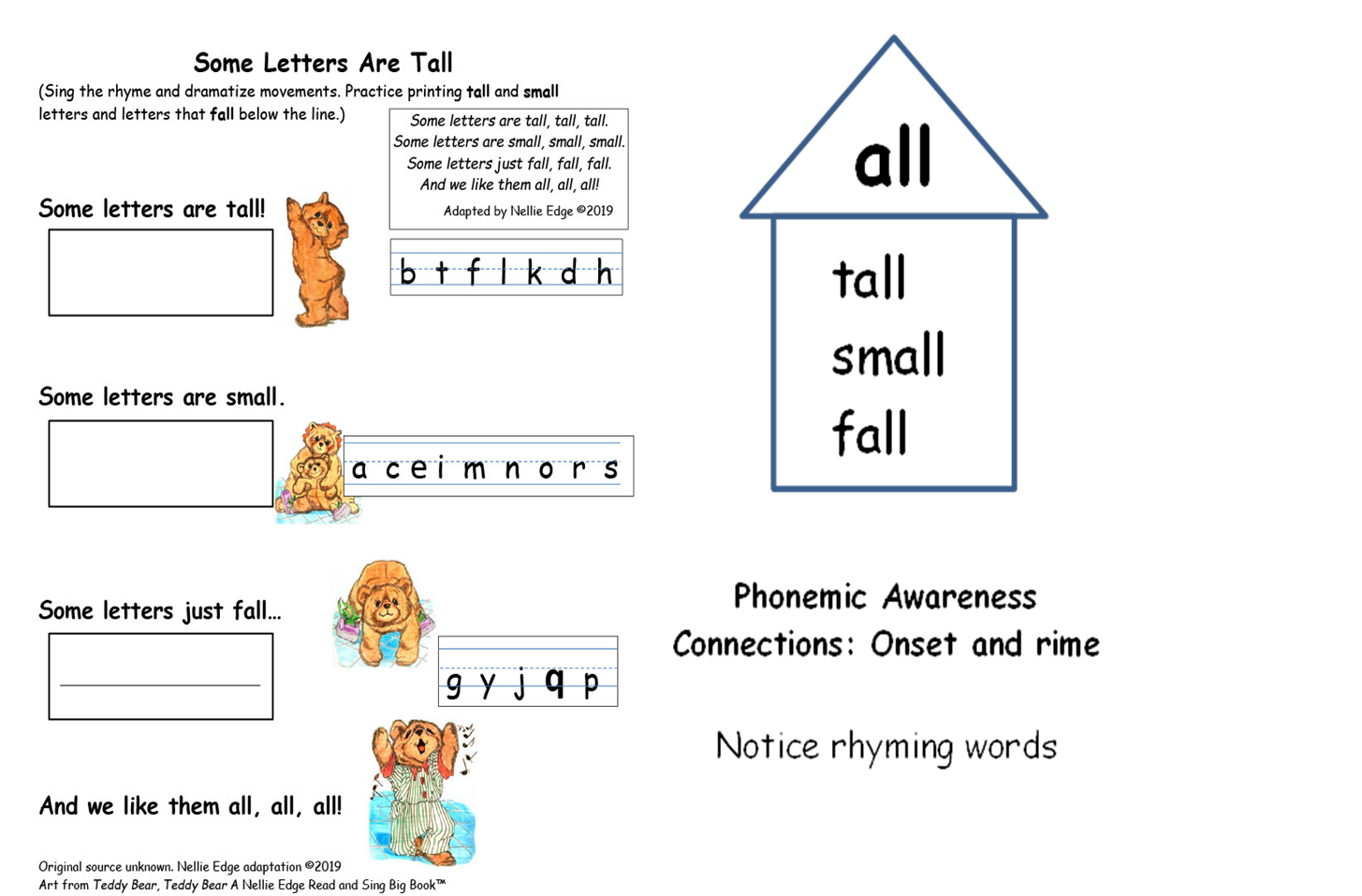 Teach students to observe closely and analyze the size relationship of letters